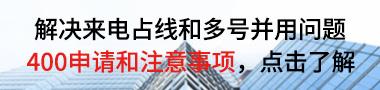 AOFAX网站客服服务器