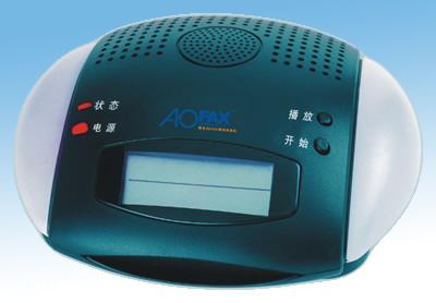 AOFAX普及型数码传真机