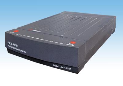 军用型传真服务器 AOFAX A50