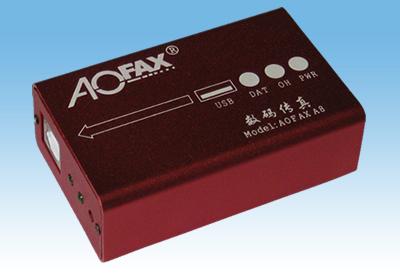 AOFAX迷你型数码传真机 A8