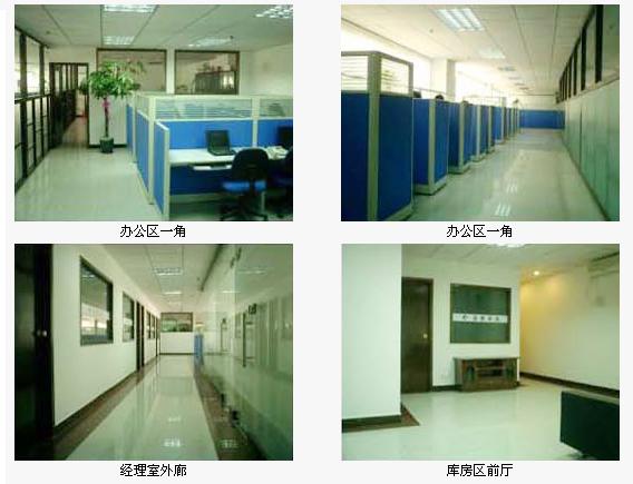 金恒科技总部办公区图片、库房区图片