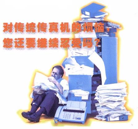AOFAX无纸传真服务器能帮企业节省多少费用?